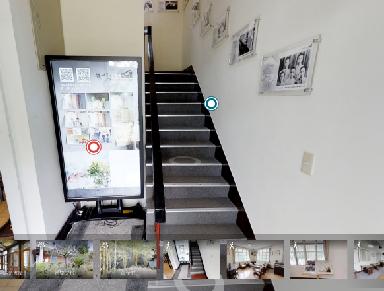 【錢穆故居3D室內環景分享】