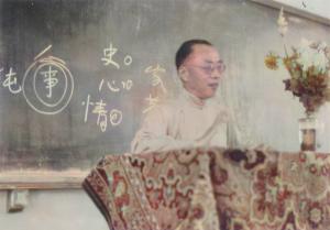 錢穆先生在台大講課,1954年