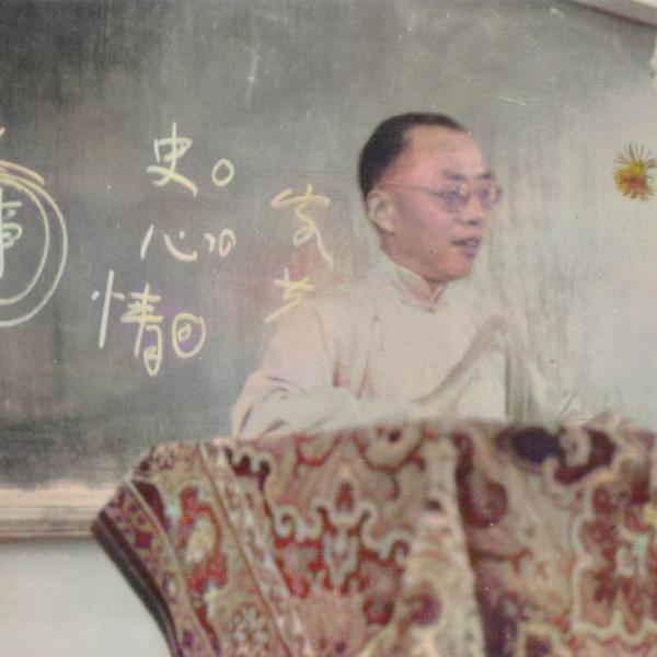 【報名讀書會】民國110年度錢賓四先生著作讀書會熱烈招募中!