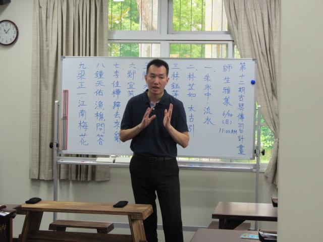 【招生】第十六期古琴傳習計畫